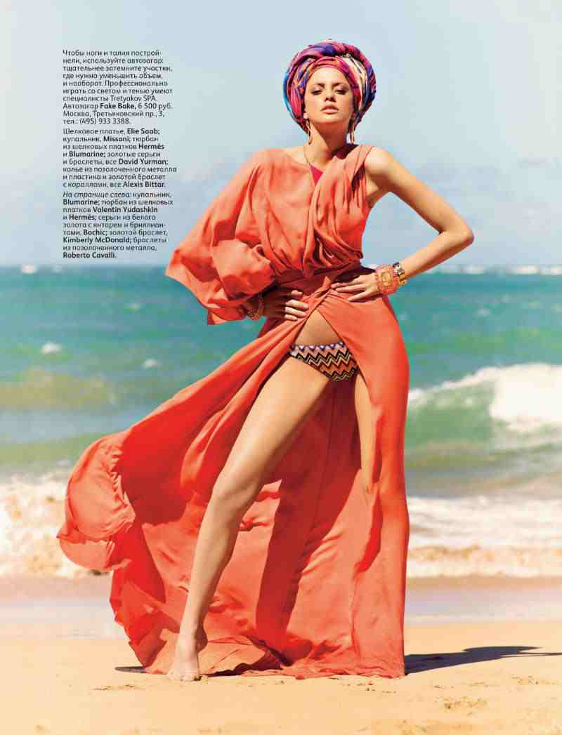 AFRICAN INSPIRED: Alejandra Alonso tribal shoot for Vogue ...
